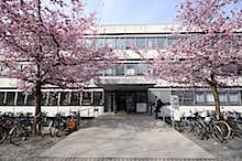 Campus Goettingen Oeconomicum